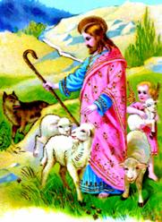 Good Shepherd - ClickArt